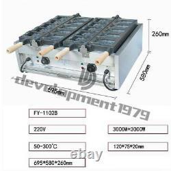 220V Electric Open Mouth Taiyaki Maker Fryer Fish Making Machine 2plate/5 fish