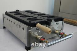 Commercial LPG Dog Head-type Waffle Maker Taiyaki Making Machine 4pcs/time