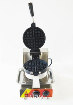 Intbuying Nonstick 110V Electric Rotated Waffle Maker Making Machine