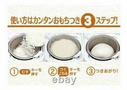 MK Seiko Mochi making Machine Rice Cake maker RM-301SN 4905249291430