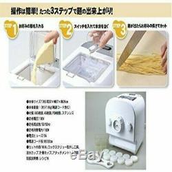 Noodle Making Machine Maker WGPM883WH Pasta Ramen Soba Buckwheat 4562280108839