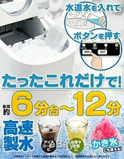 Shop405 ice-making machine for home use new high-speed automatic ice maker ice